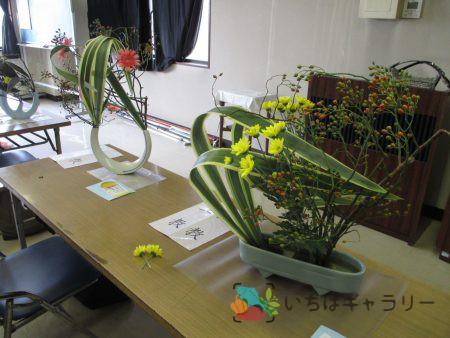 生け花のフリー素材(市場の写真)