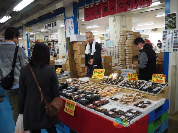 食鮮まつり_水産1のフリー素材(市場の写真)