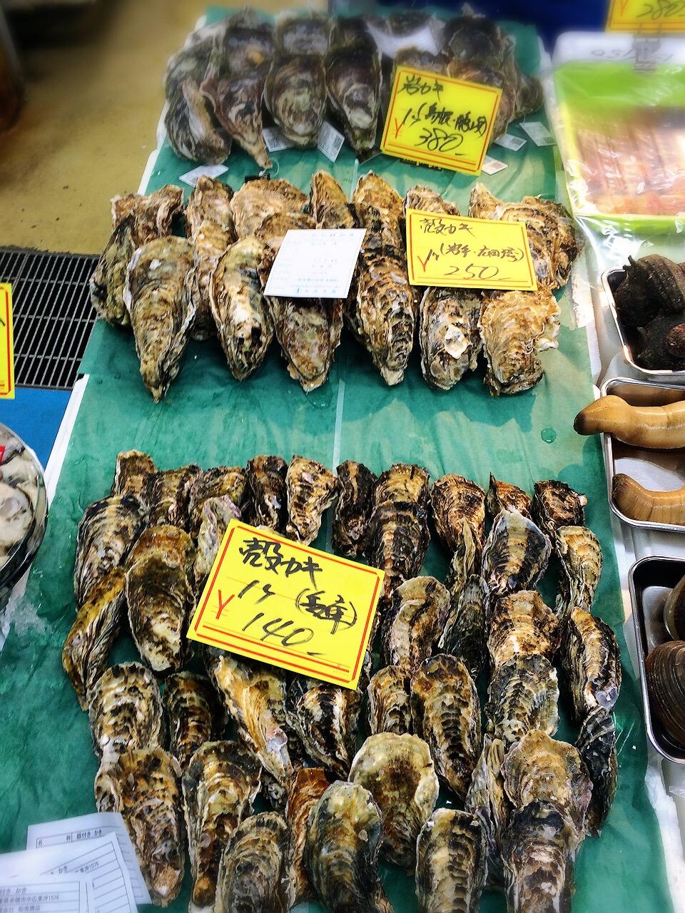 川崎市地方卸売市場南部市場水産牡蠣