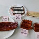 鰻のいろいろ食べ比べ☆&生鰻焼いてみました!