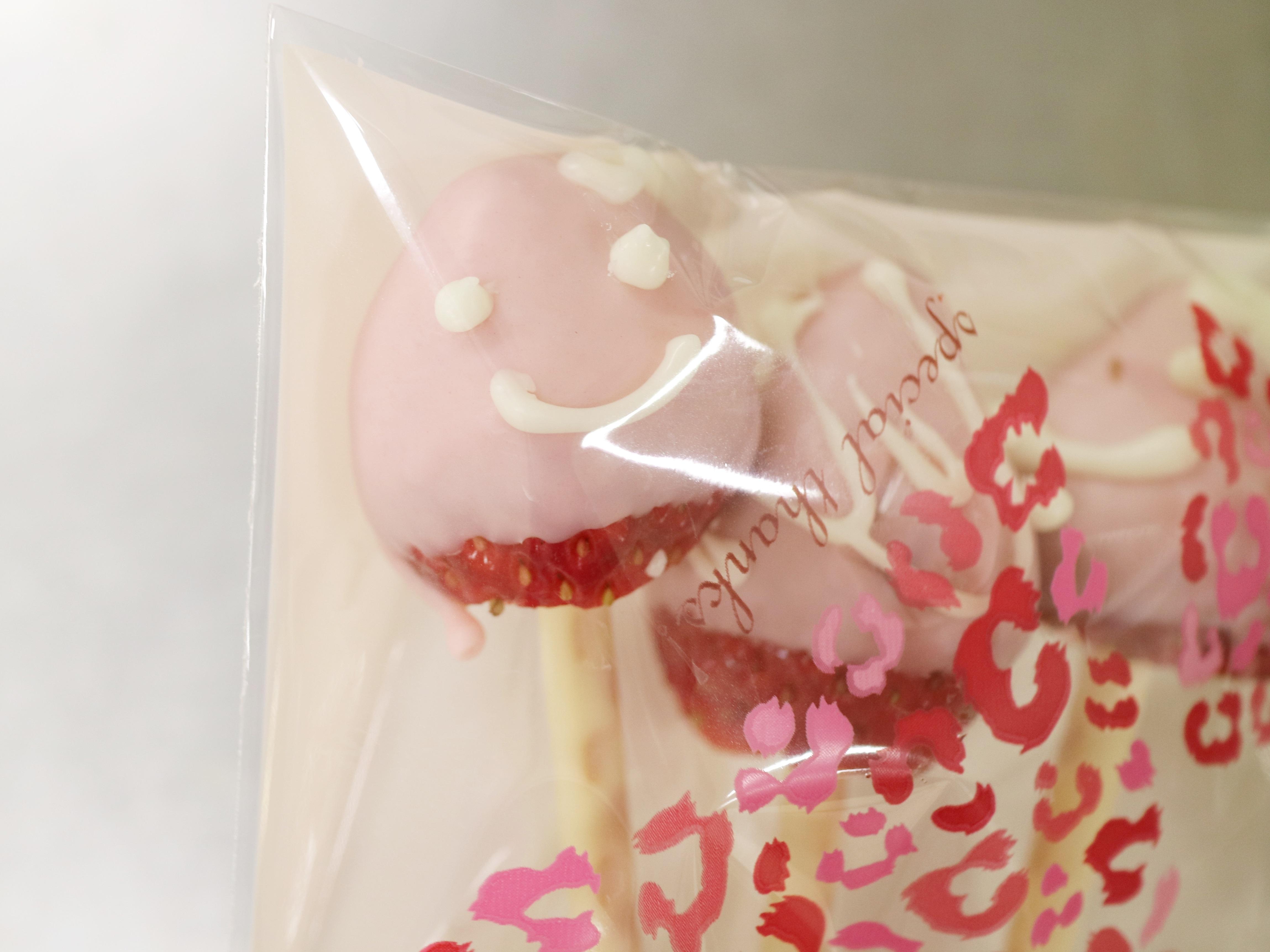 川崎市地方卸売市場南部市場バレンタイン苺チョコ