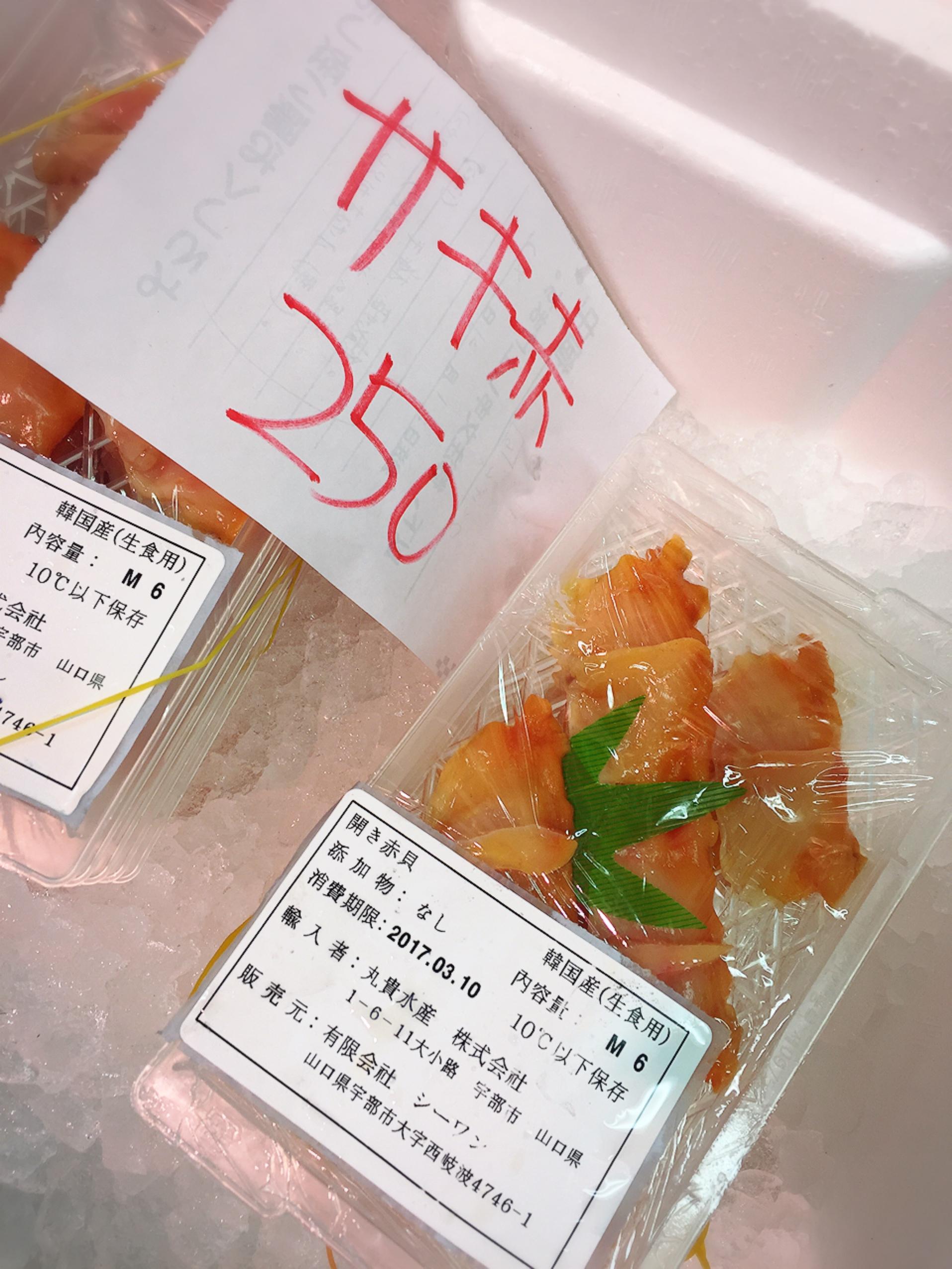 川崎市地方卸売市場南部市場ひなまつりモザイク寿司