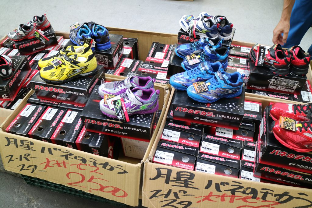 川崎幸市場-いちばいち-靴の岳未