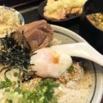 リニューアルした「水喜」&「ねぎ塩チャーシュー丼水喜」へ