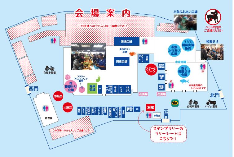 matsuri-map-201611