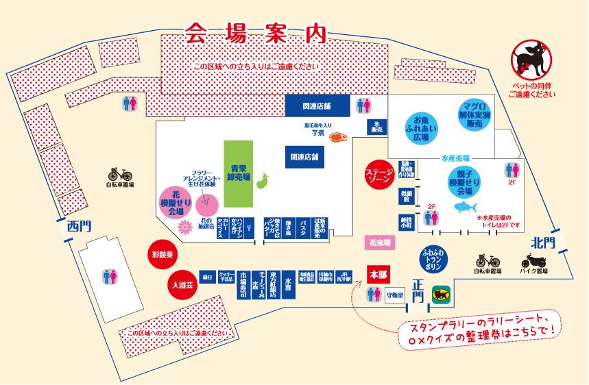 syokusen_2015map