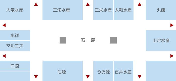 fish_map3
