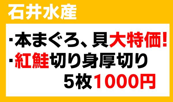 20160806_ishii