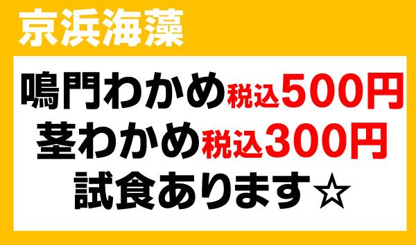 20160806_kaisou