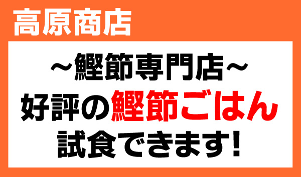 20160806_takahara