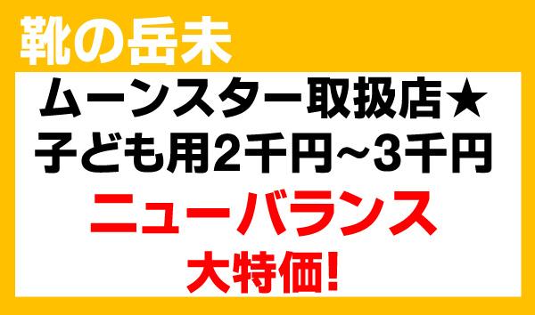 20160806_takemi