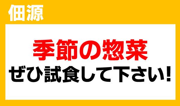 20160806_tsukugen