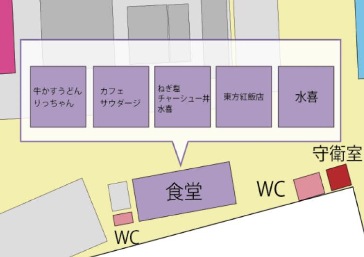 食堂店舗配置図