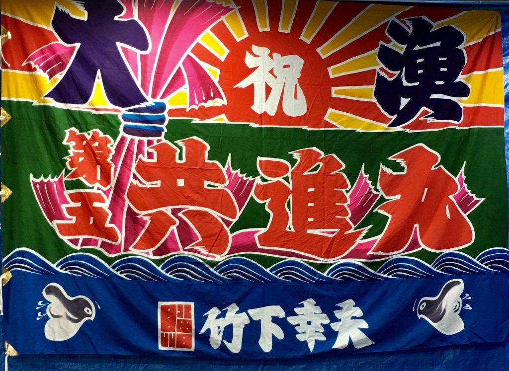 カメラ散歩 2016 Warabino 01