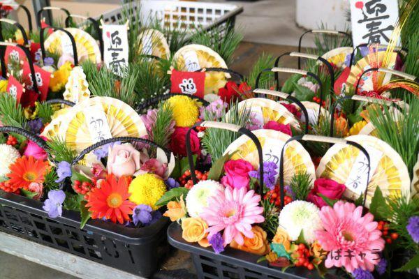 正月花1のフリー素材(市場の写真)