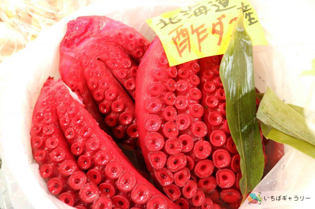 酢ダコのフリー素材(市場の写真)