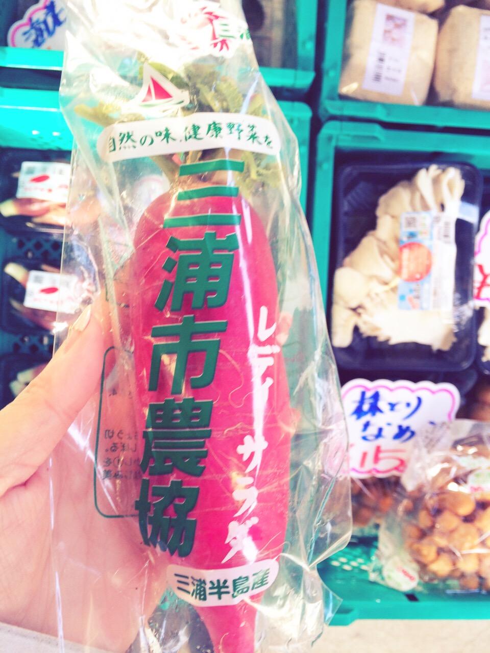 川崎市地方卸売市場南部市場おぐちレディーサラダ