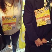 川崎市地方卸売市場南部市場武蔵新田ちょい吞みフェスティバル