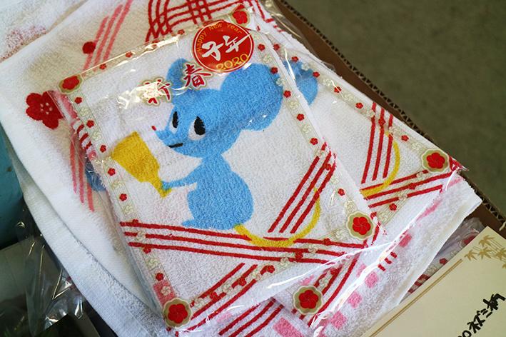 ネズミのタオル