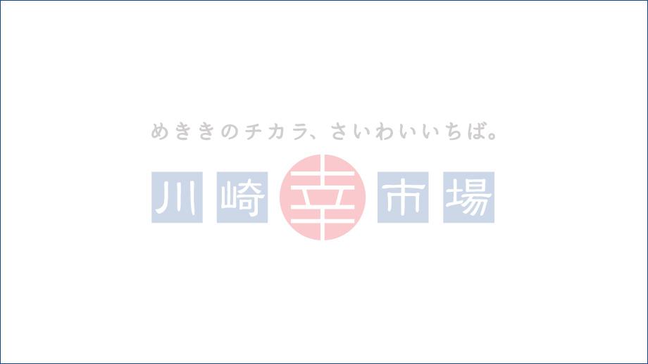 川崎南部青果株式会社