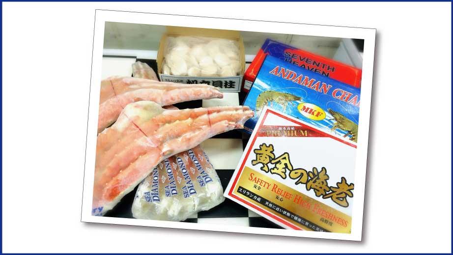 蟹のあしや黄金の海老という商品