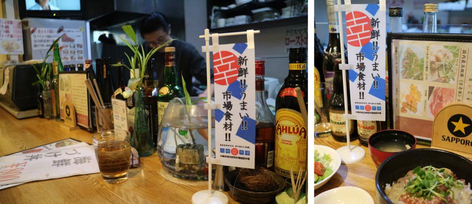 居酒屋店内にのぼりを設置した写真とのぼりと海鮮丼の写真