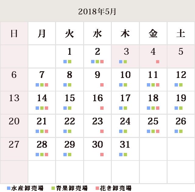 川崎幸市場5月のカレンダー