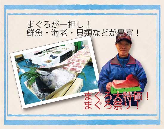 石井水産 まぐろが一押し!鮮魚・海老・貝類などが豊富!まぐろ大特価!まぐろ祭り!のテキスト まぐろブツ切り、カマなどが並ぶ写真