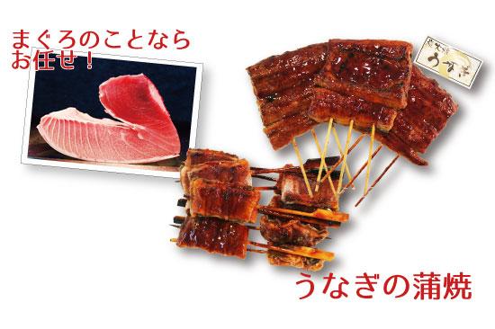 大和水産まぐろのことならお任せ!限定品!青さのり焼鮭フレークの写真