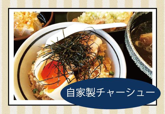 ねぎ塩チャーシュー丼セット ¥680