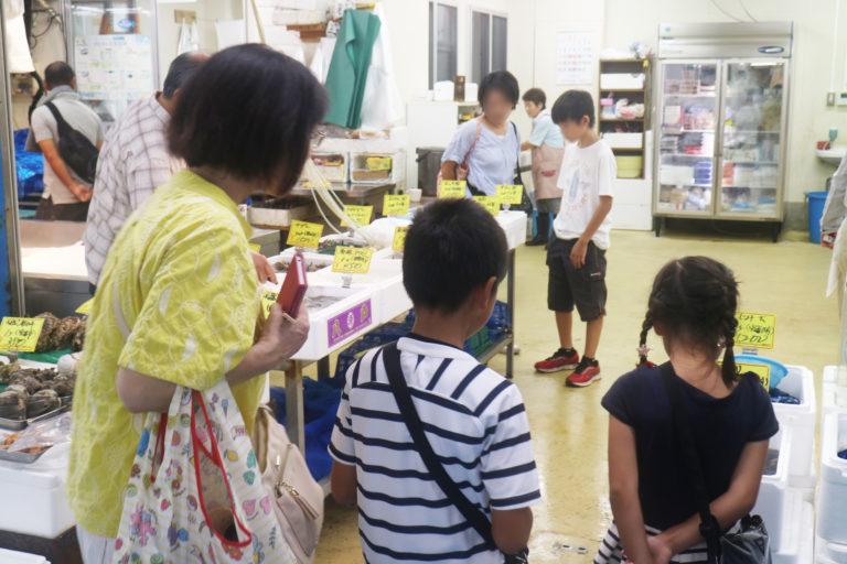 ブログを更新しました!「小学生向け!夏休み市場体験♪」