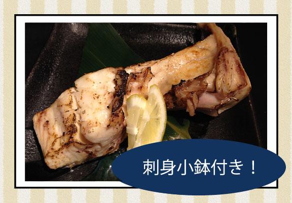 かんぱちカマ塩焼き定食 ¥1,080
