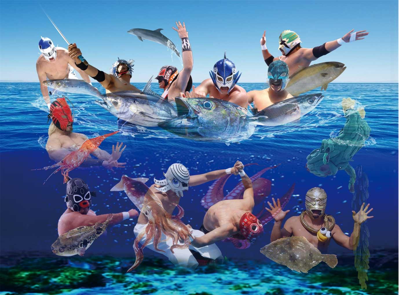 海鮮プロレス