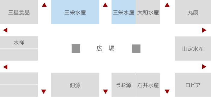 """株式会社三栄水産 水産業者エリア 店舗配置図"
