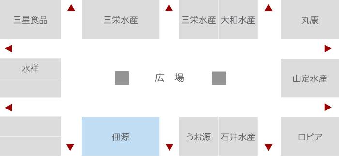 株式会社佃源 水産業者エリア 店舗配置図